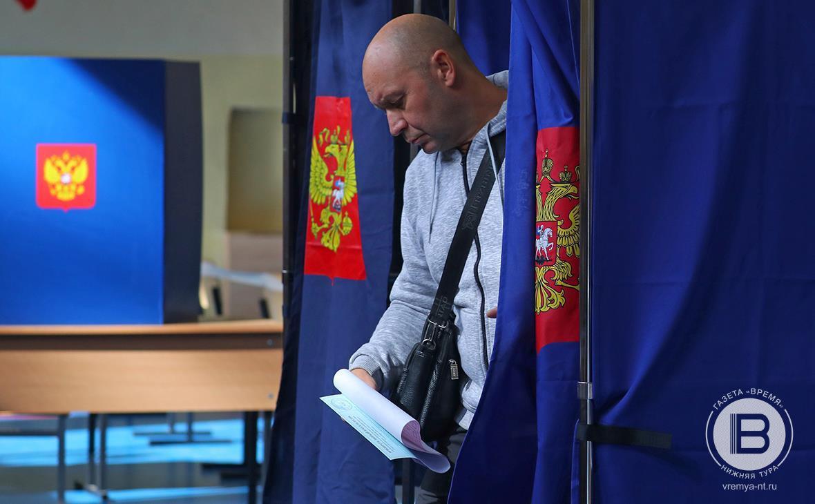 Подготовку наблюдателей для общероссийского голосования в условиях пандемии обсудили в Свердловской области