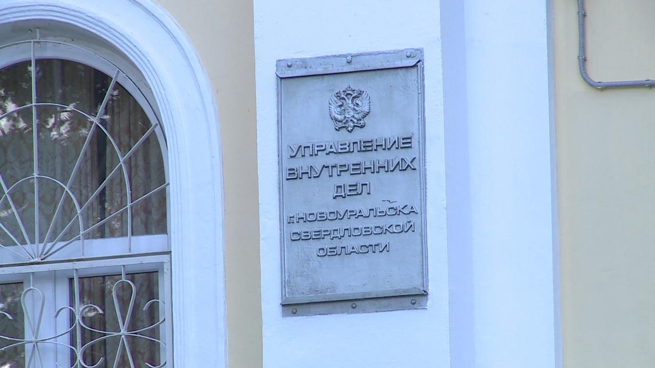 В Новоуральске увеличилось количество пострадавших от мошенников. Будьте осторожны!