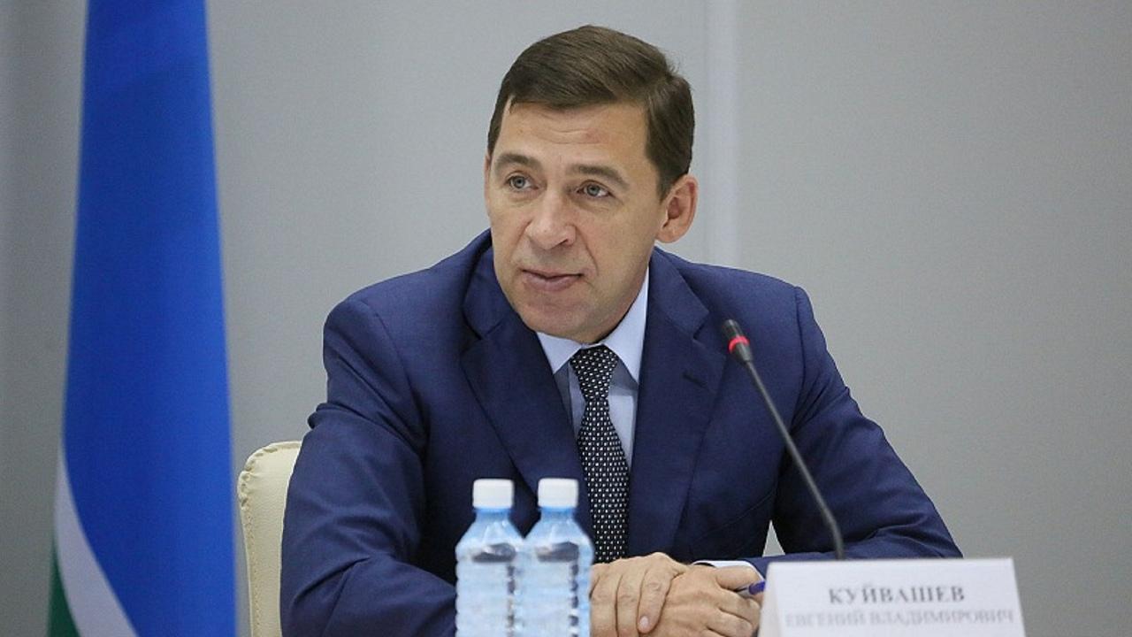 Губернатор Свердловской области Евгений Куйвашев объявил о продлении ограничительных мер по коронавирусу до 25 мая