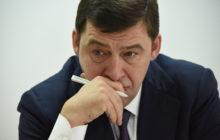 Евгений Куйвашев продлил ограничительные меры до 8 июня
