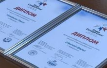 Созидателей Новоуральска прославили на федеральном уровне