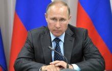 Президент России Владимир Путин назначил новую дату проведения голосования за принятие поправок в Конституцию