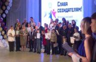 «Слава Созидателям» вновь стартует в Новоуральске