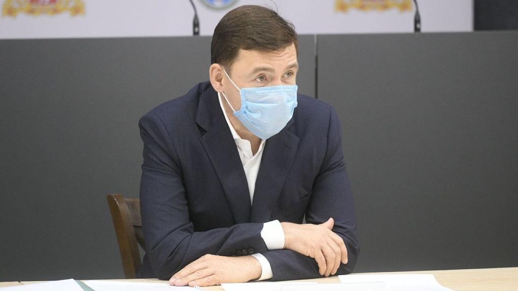 Губернатор Свердловской области продлил ограничения по коронавирусу до 13 июля
