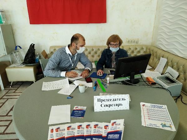 Новоуральск голосует