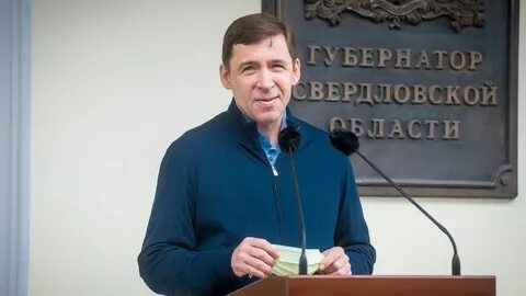 Евгений Куйвашев разрешил проведение выставок в музеях и концертов на открытом воздухе