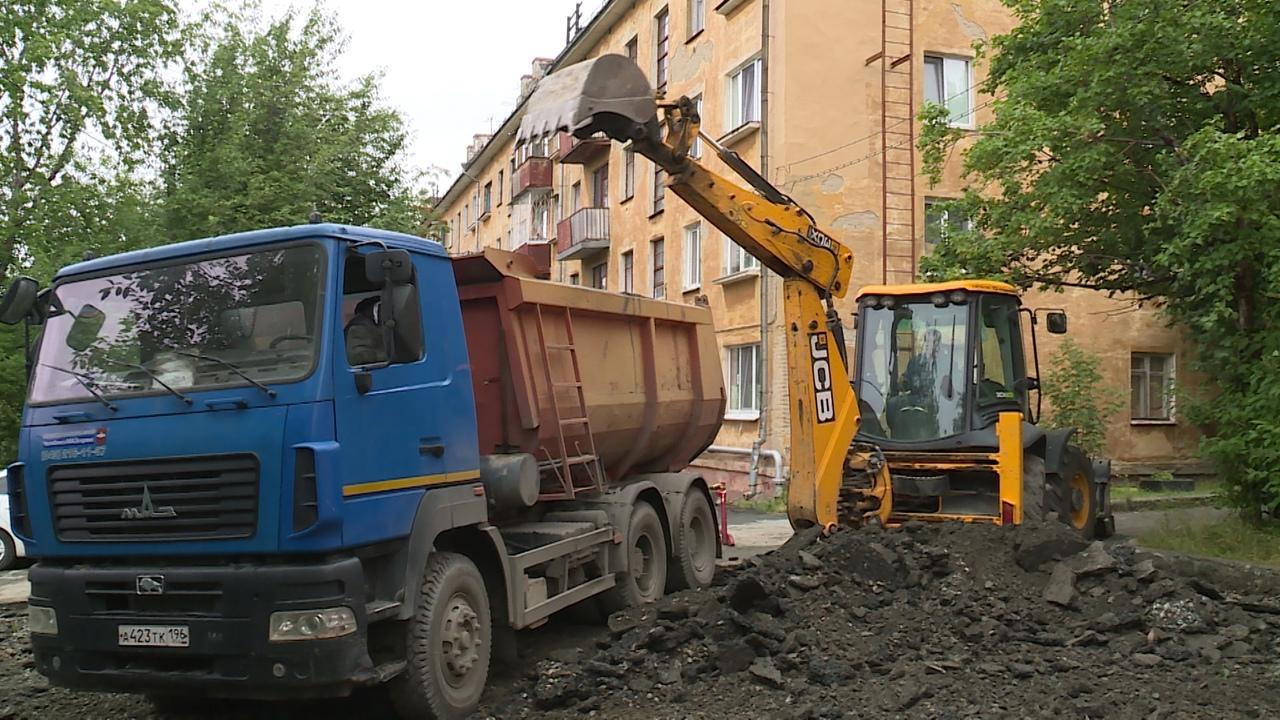Город поможет! В Новоуральске отремонтируют транзитные проезды
