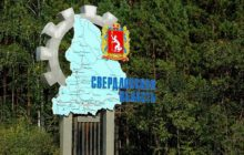 Исполняющий обязанности губернатора Алексей Орлов продлил действие коронавирусных ограничений в Свердловской области до 17 августа