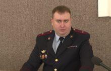 В НГО назначен новый начальник полиции