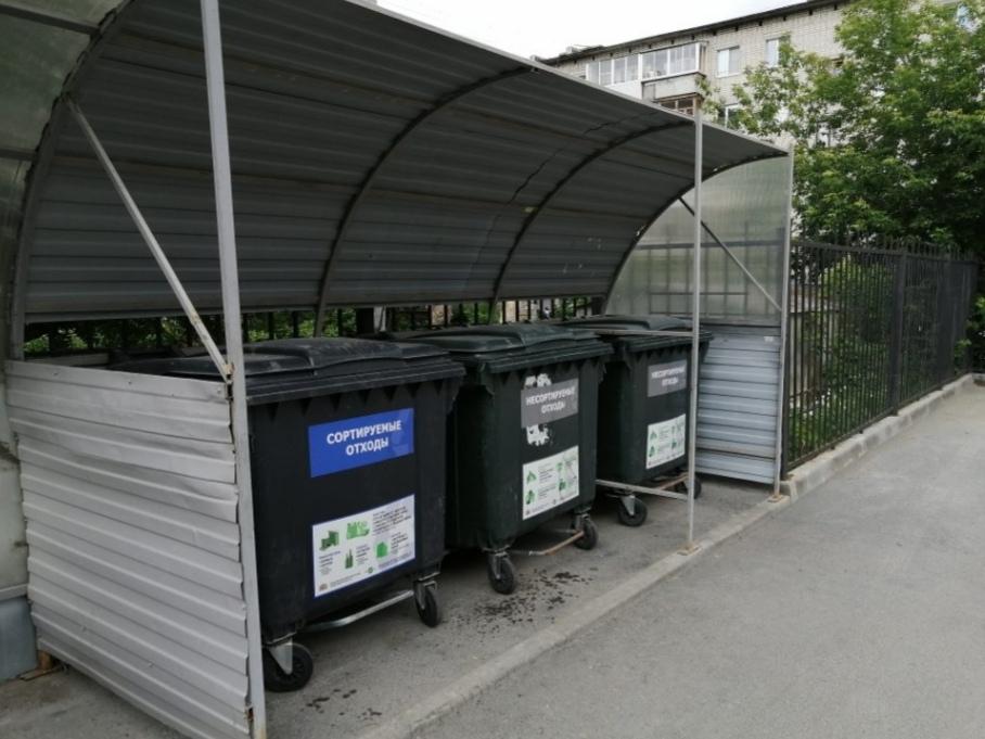 Старт пилотного проекта по раздельному сбору мусора