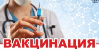 60% населения должно быть привито от гриппа