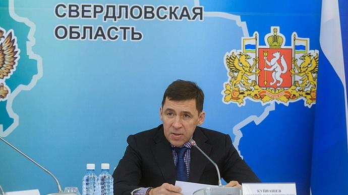 Режим самоизоляции на Среднем Урале продлён до 21 сентября