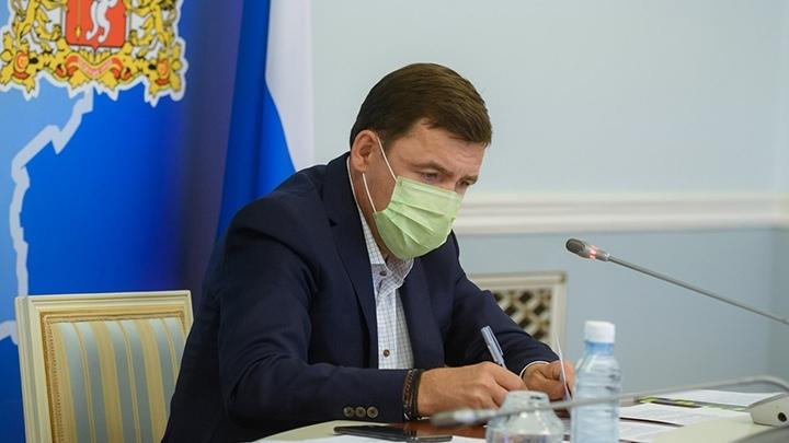 На Среднем Урале разрешена работа букмекеров, но продлён особый режим