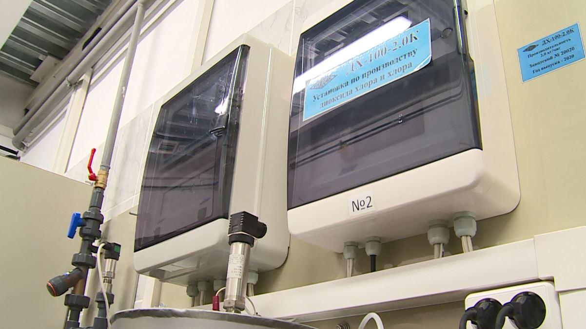 Водоканал успешно модернизировал систему обеззараживания на очистных сооружениях