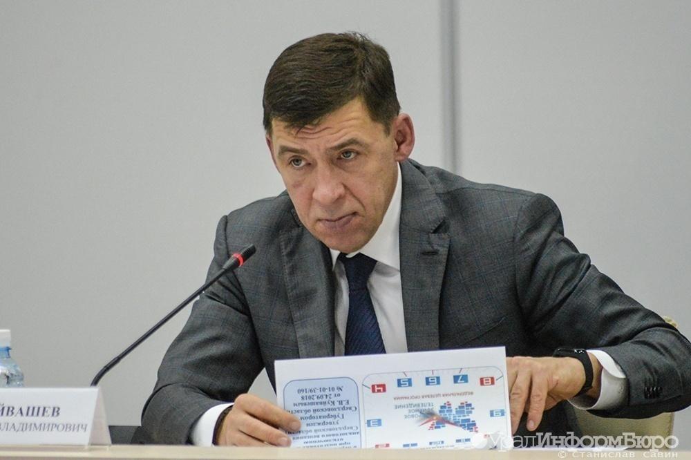 Евгений Куйвашев потребовал усилить масочный режим