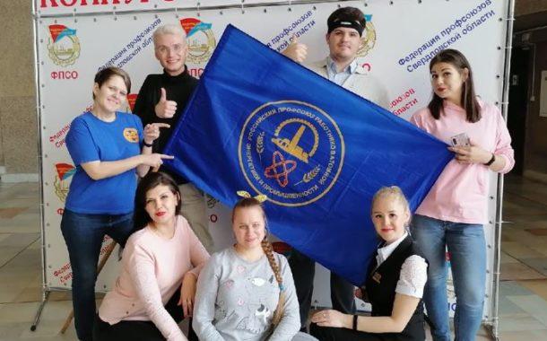 Новоуральцы вновь представили город на Открытом уральском конкурсе рабочей песни