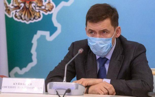 Евгений Куйвашев призвал отстранять от работы свердловчан с ОРВИ
