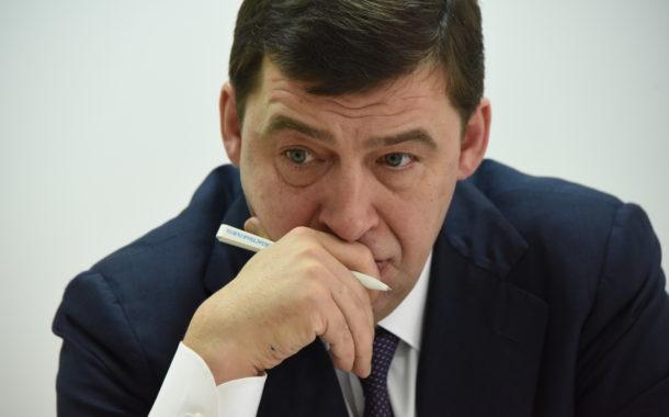 Новоуральский городской округ в третий раз стал лидером рейтинга инвестиционной привлекательности!