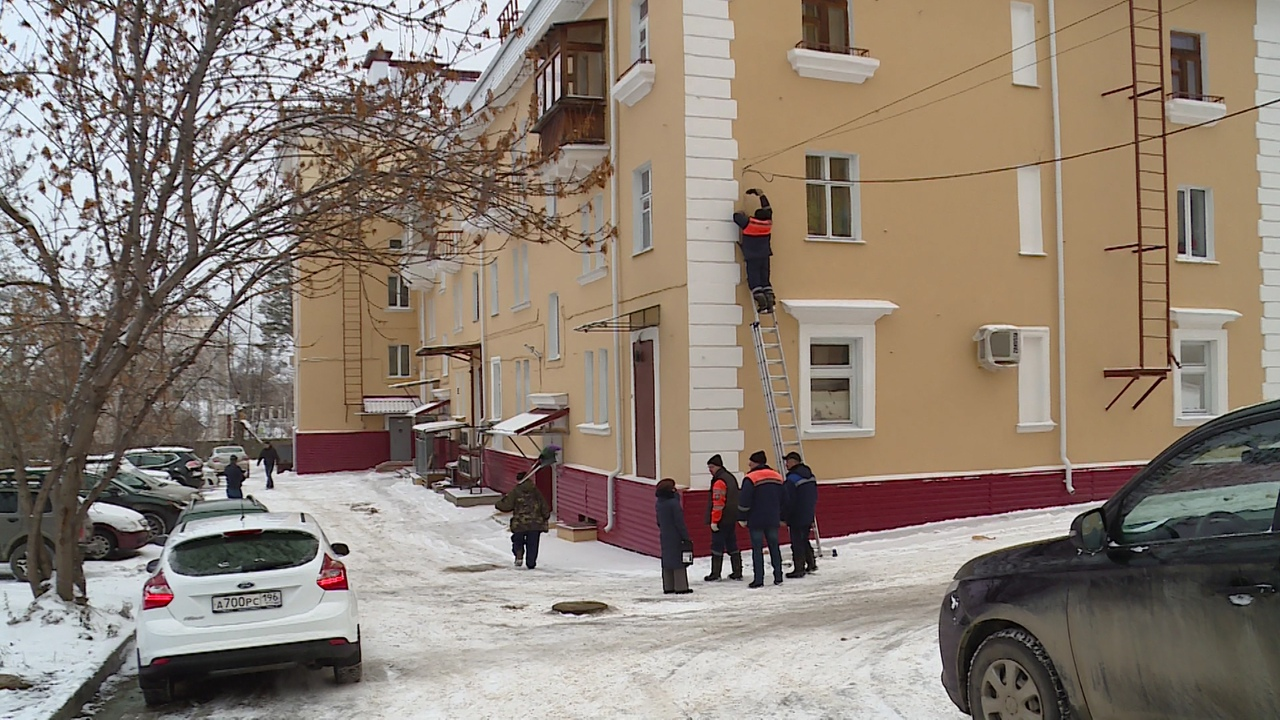 Капитальный ремонт домов в Новоуральске выполнен