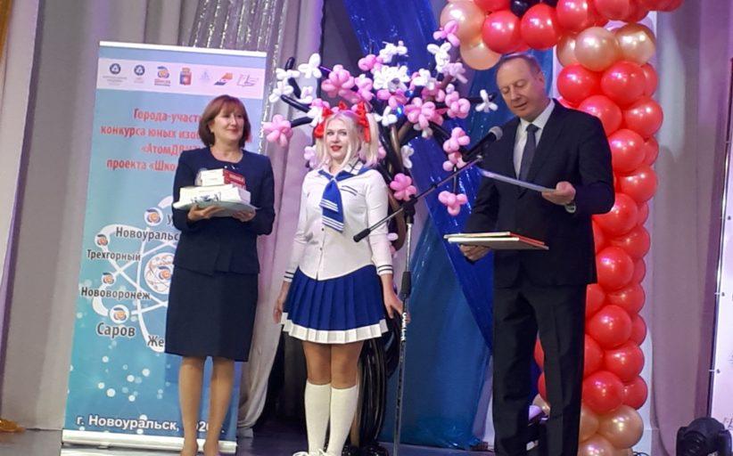 Новоуральские школьники – победители всероссийского конкурса юных изобретателей
