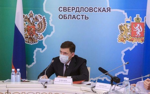 Режим самоизоляции в Свердловской области продлен до 7 декабря