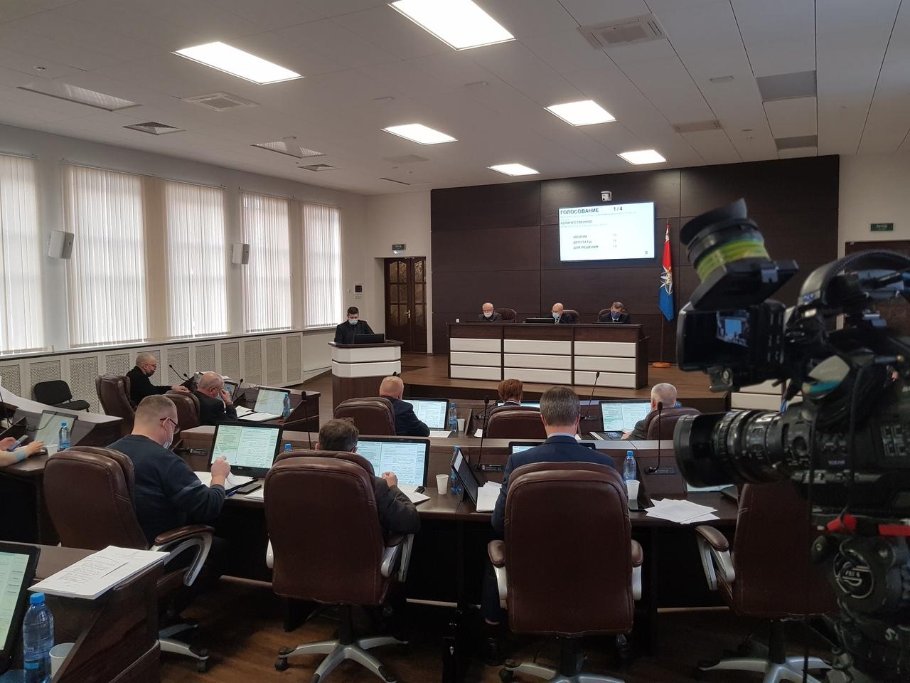 Бюджет 2021 принят во втором чтении