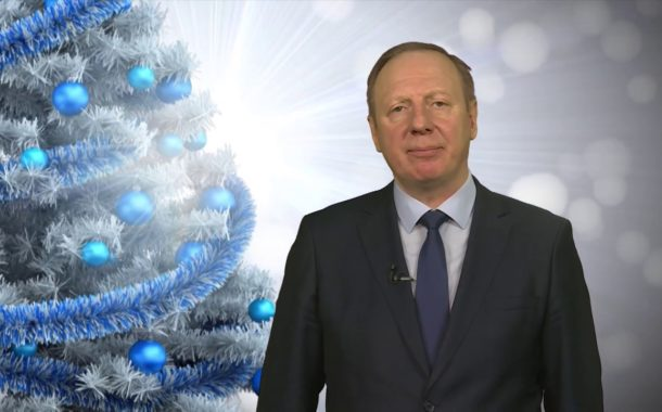 Поздравление с Новым годом Главы НГО Владимира Цветова