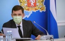 Губернаторская программа «Общественное здоровье уральцев»