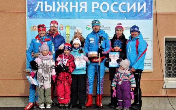 Лыжня России-2021