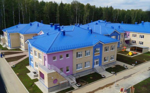 В Новоуральске установили родительскую плату за присмотр и уход за ребенком в муниципальных дошкольных организациях