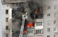 Действия при пожаре в многоквартирном доме