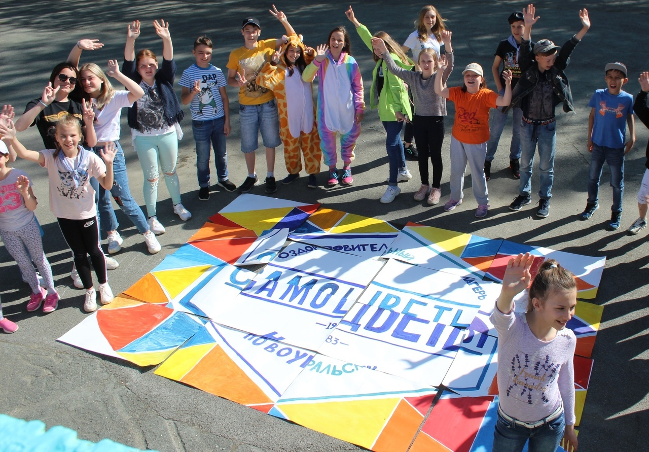 Сроки установлены, тарифы определены. В Новоуральске стартовала подготовка к летней оздоровительной кампании детей