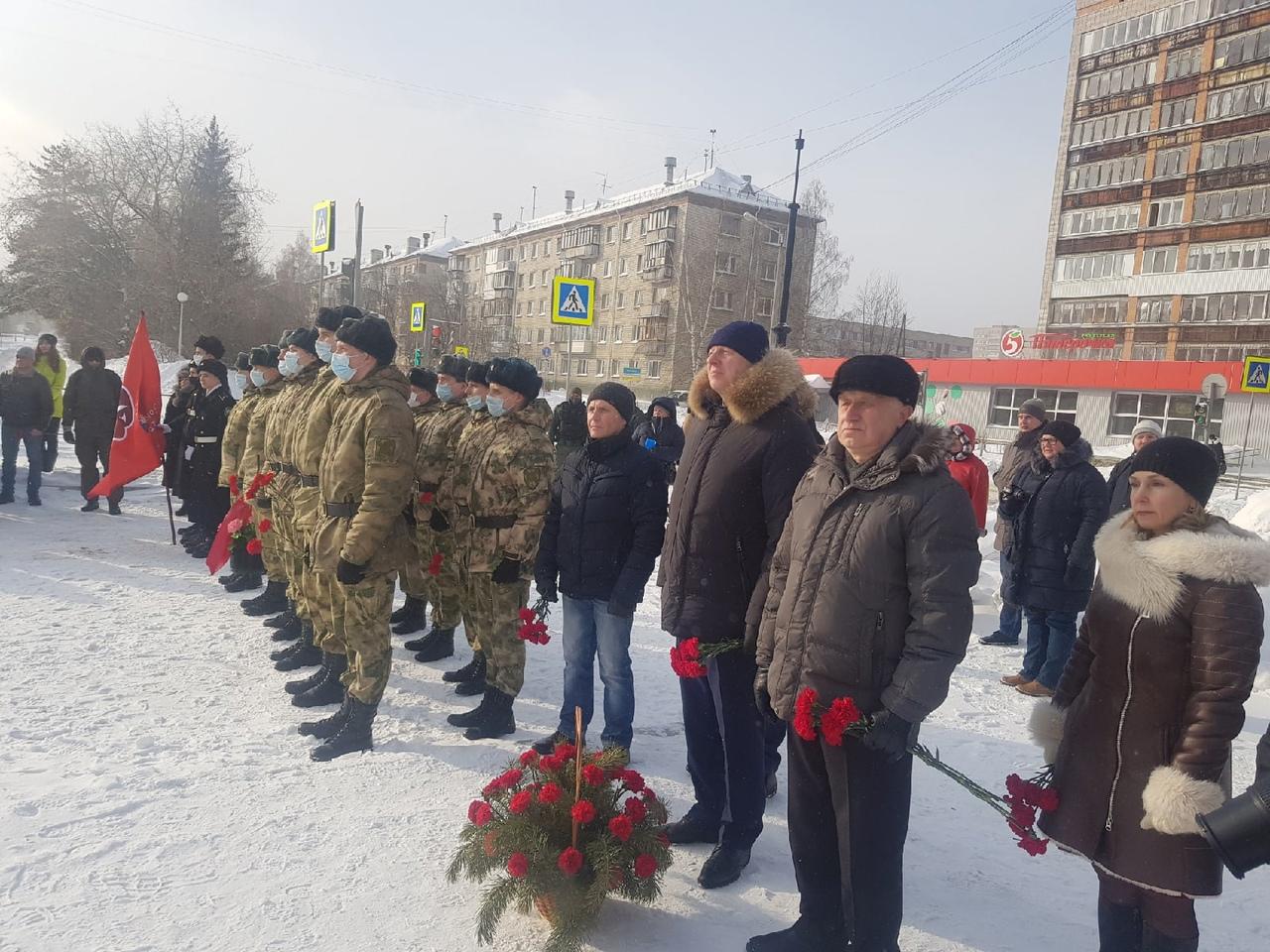 День памяти воинов–интернационалистов