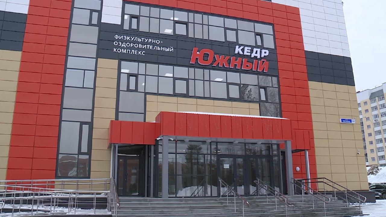 День открытых дверей в ФОКе. Спортивный объект Новоуральска начинает работу в полноценном режиме