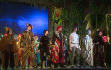 Детскому музыкальному театру