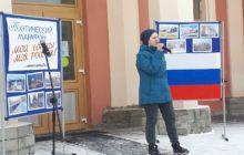 Любимому Новоуральску посвящается