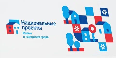 В преддверии онлайн голосования уральские волонтеры «сдадут экзамен» на знание нацпроекта «Жилье и городская среда»