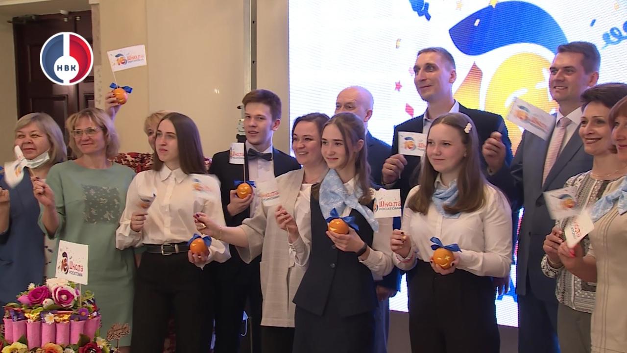 Новоуральск отметил 10-летие проекта «Школа Росатома»