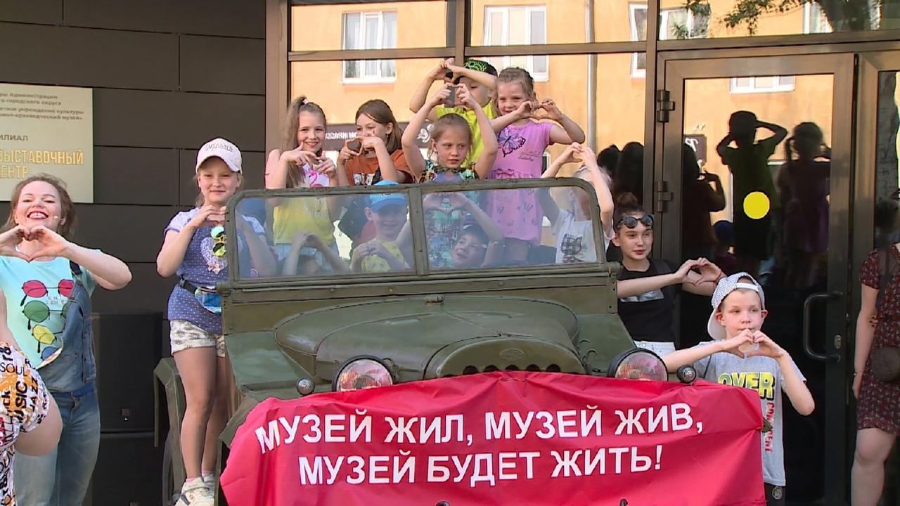 НескуШный музей Новоуральска!