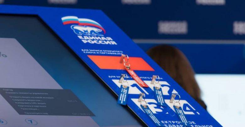 В России прошли первые сутки электронного предварительного голосования