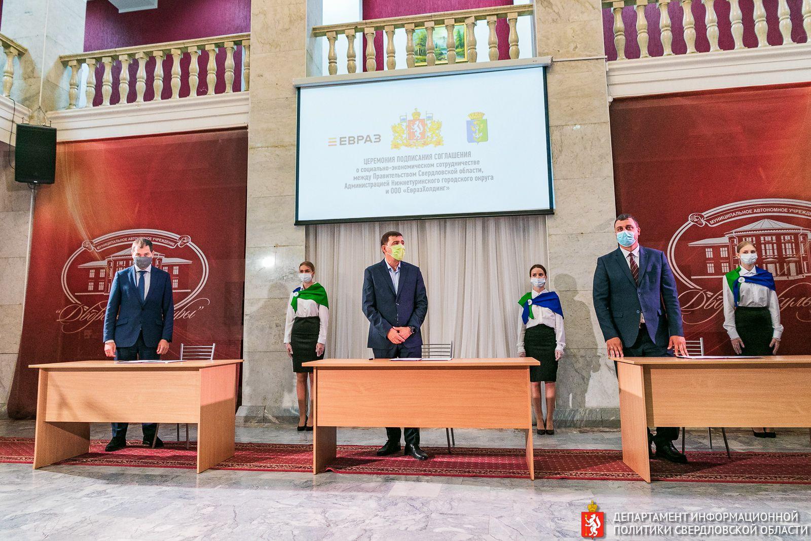 Евгений Куйвашев заручился поддержкой ЕВРАЗ в решении социальных вопросов жителей Нижнетуринского городского округа