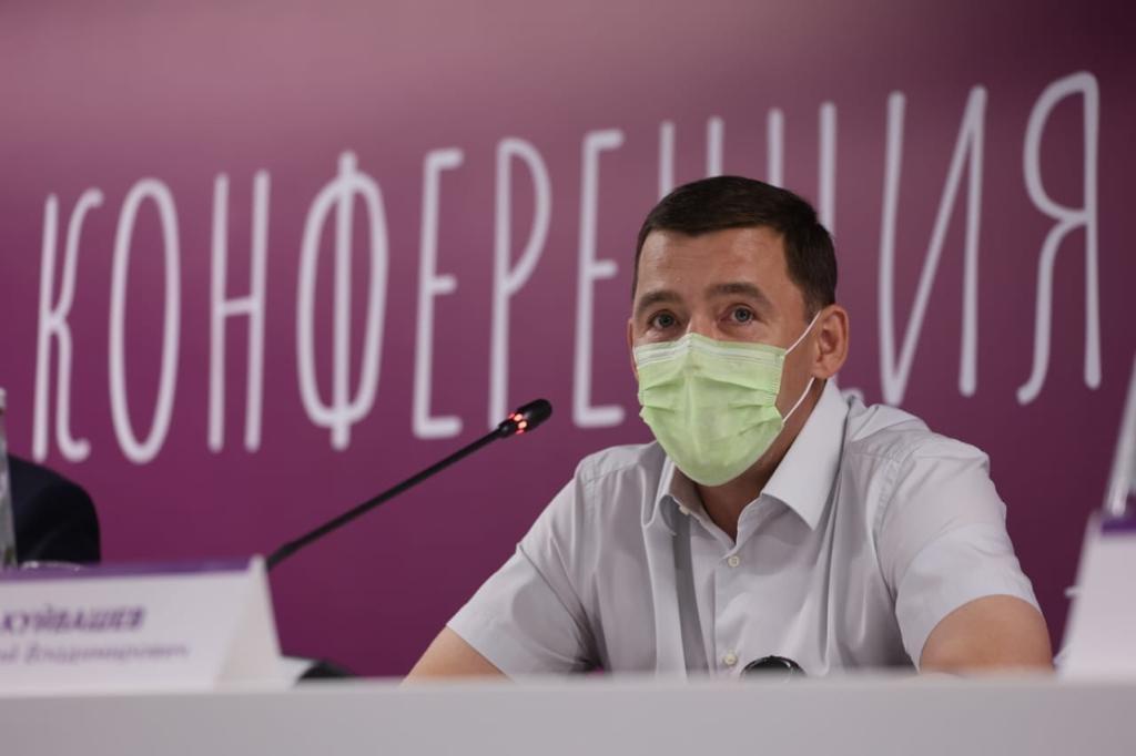 Евгений Куйвашев обратился к бизнесу с призывом об особом внимании к росту зарплат в регионе