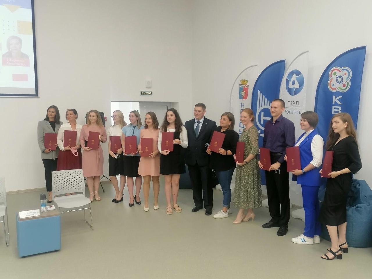 15 новоуральцев получили молодёжную премию Главы НГО