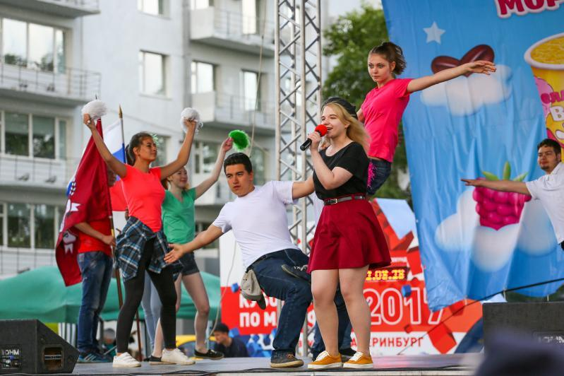 Губернатор Свердловской области Евгений Куйвашев поздравил молодежь региона с их праздником