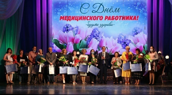 День медицинского работника в Новоуральске