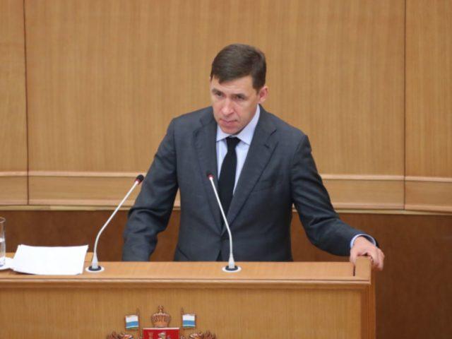 Евгений Куйвашев отчитался перед Законодательным собранием Свердловской области о работе правительства в 2020 году