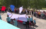 Новоуральские школьники зарядились энергией и позитивом!