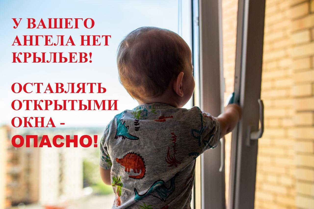 Обращение территориальной комиссии города Новоуральска по делам несовершеннолетних и защите их прав