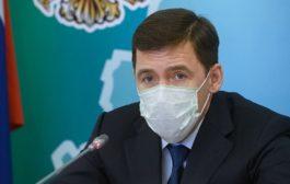 Евгений Куйвашев объявил о скором усилении больниц региона 760 педиатрами