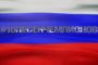 Военный комиссариат города Новоуральск проводит отбор граждан для заключения контрактов в мобилизационный резерв